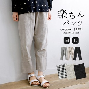 Pants Ladies wide pants Gaucho Washer Pants