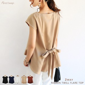 Ribbon Flare Twill Blouse
