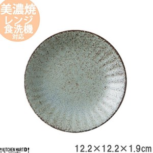 12cm Plate Plate Gray Round shape Plate Plate Salad Cafe
