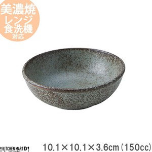 10cm Bowl Gray Round shape Mini Dish Plate Condiment Plate
