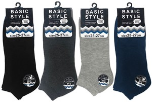 Men's Plain Short Socks