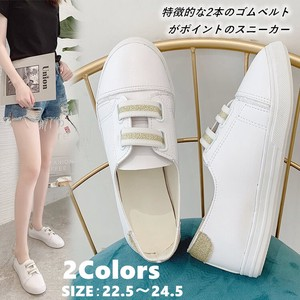 Ladies Low-rise Sneaker Elastic Belt Leather