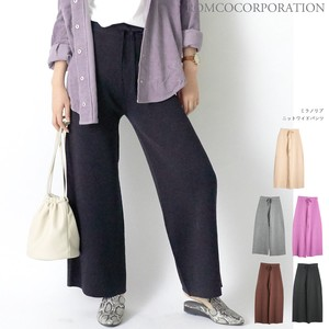 Knitted wide pants [2019NewItem]