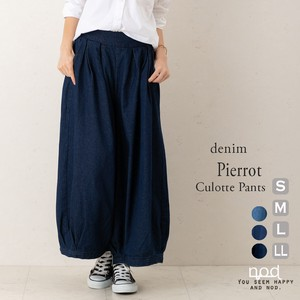 Reinforcement Denim Pants Clown Culotte Wide