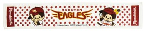 Lucky Bag Period Rakuten Eagle monchhichi Scarf Towel