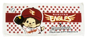 Lucky Bag Period Rakuten Eagle monchhichi Face Towel