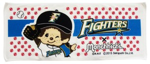 Lucky Bag Period Collaboration monchhichi Face Towel