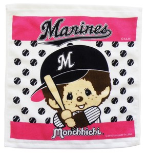 Lucky Bag Period Collaboration Marine monchhichi Hand Towel