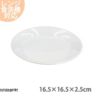 Round shape Basic Plate White Porcelains Cafe Plates & Utensil Pottery Economical