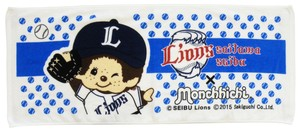 Lucky Bag Period LION monchhichi Face Towel