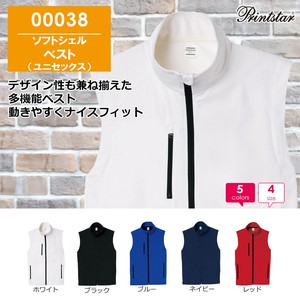 soft Shell Vest Design soft Shell Vest