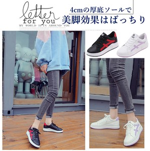 Ladies Sneaker Beautiful Legs Low-rise Shoes Slip
