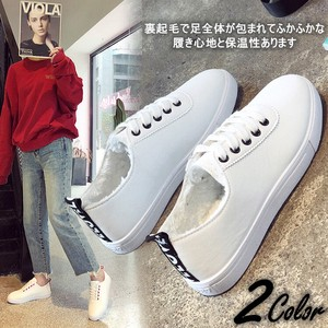 Ladies Sneaker Shoe Raised Back Fur Fluffy Casual Low-rise Slip