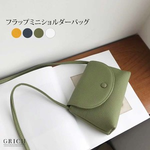 S/S Bag Fancy Goods Outing Bag Flap Mini Shoulder Bag