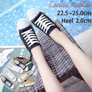 Beautiful Legs Heel Canvas Sneaker Detachable 3 Colors