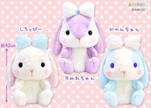 """Poteusa Loppy"" Fluffy Ribbon Size:Big Stuffed toy of Rabbit"