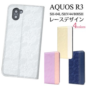 Smartphone Case Lace Design Leather Notebook Type Case