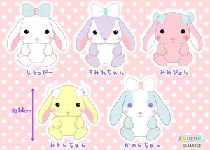 """Poteusa Loppy"" Fluffy Ribbon Stuffed toy of Rabbit"