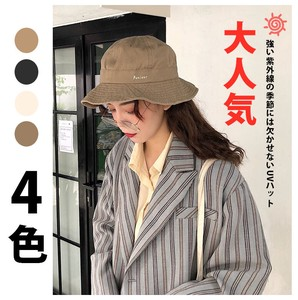 Ladies Hats & Cap BUCKET HAT Uv Countermeasure Effect UV Cut Folded Broad-brimmed