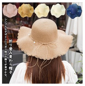 Ladies Straw Hat Straw Hat Sunscreen UV Cut Uv Countermeasure Effect Ribbon Pearl Attached