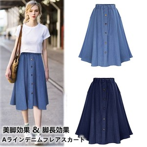 Ladies Denim Skirt Flare Long Line Button Elastic Waist