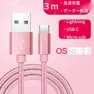 3m iPhone lightning usb-c micro-usb ケーブル  データ転送