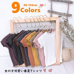 Korea Girl Children's Clothing Kids T-shirt Plain 9 Colors Frill