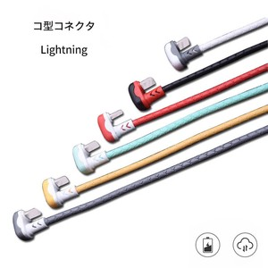 Smartphone Cable iPhone Charger Cable Light Light