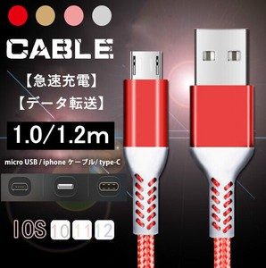Cable iPhone and type USB Light Data Endurance Nylon Prevention