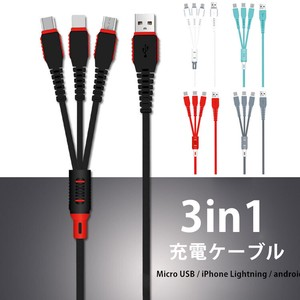 Smartphone Cable Light Type USB Cable Model 5 Colors Endurance