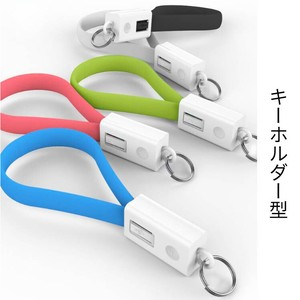Smartphone Cable iPhone and USB Light Key Ring
