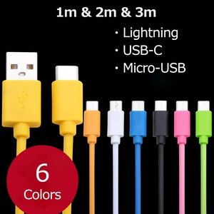 Smartphone Cable Colorful iPhone USB Cable