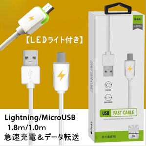 Light USB Cable LED Attached Data Endurance
