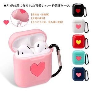 Case Protection Case Karabiner Attached Heart Storage Case Dustproof Impact