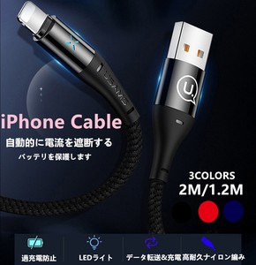 iPhone Cable Protection Automatic Data Endurance Nylon LED Attached