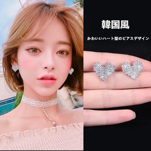 Ladies Korea Heart-shaped Pierced Earring Accessory Glitter Present