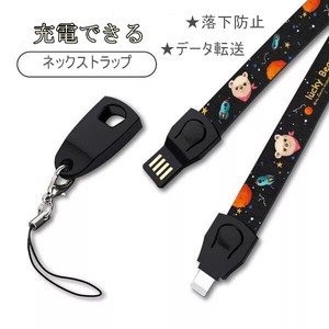 Neck Strap Cable Strap iPhone type Smartphone Prevention