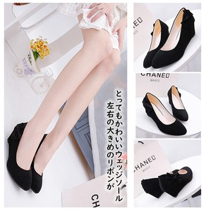 Ladies Pumps Wedge Sole Ribbon Attached Suede