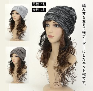 A/W Ladies Hats & Cap Unisex Knitted Cap Border Watch Cap Cap Effect Stretchy