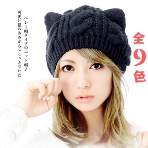 A/W Ladies Cable Knitted Cap Cat Beret Warm 9 Colors Effect