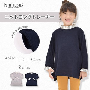 A/W Toddler Fleece Knitted Long Sleeve Sweatshirt 30cm