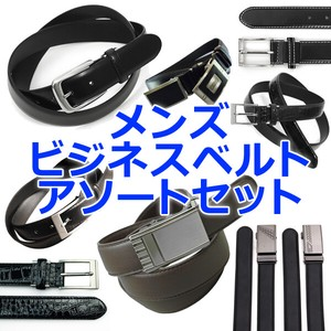 Men's Business Belt 50 Pcs Set Assort