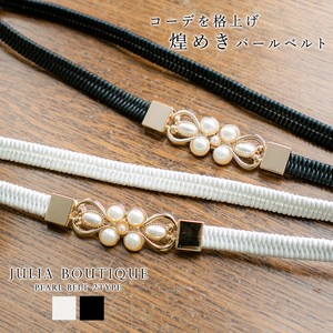 Belt Pearl Design Elastic Belt Belt