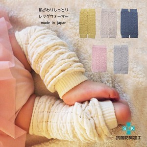 Baby Leg Warmers Block Long Silk Antibacterial Deodorization