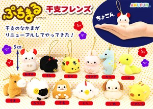 """Puchimaru"" Soft Toys Zodiac Friends"