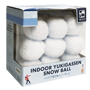 India Snow Ball 8 Pcs