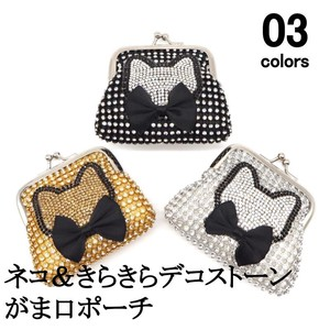 [ 2020NewItem ] cat Glitter Stone Coin Purse Pouch