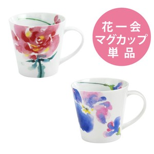 Porcelain 1Pc Flower Mug 2 type