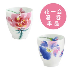 Porcelain 1Pc Flower Japanese Tea Cup 2 type