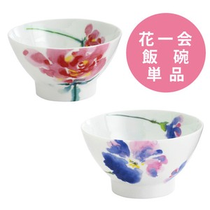 Porcelain 1Pc Flower Rice Bowl 2 type